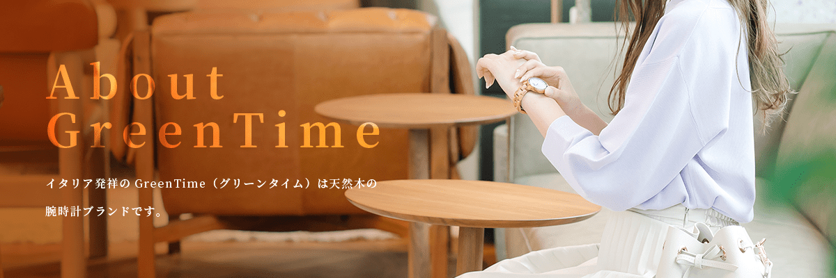 About GreenTime